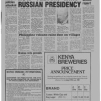 Now yeltsin wins Russian presidency